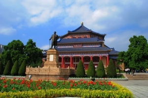 Guangzhou Muslim Tour 3 Days
