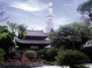 Best of Guangzhou Muslim Tour