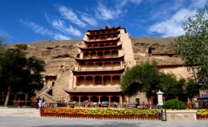 Silk Road Tour 12 Days