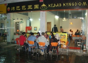 Wuhan Halal Restaurants