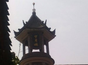 Xiaoxuexixiang Middle Mosque