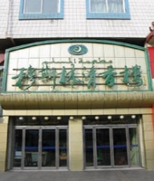 Xining Halal Restaurants