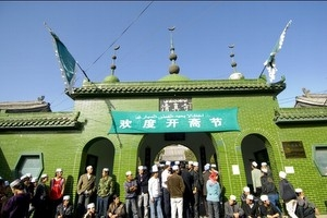 Beijing Changping Mosque