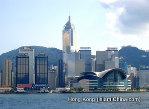 Shenzhen Hong Kong Muslim Tour 4 Days