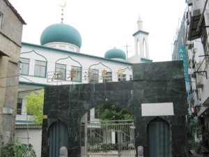 Wuhan Jiang'an Mosque